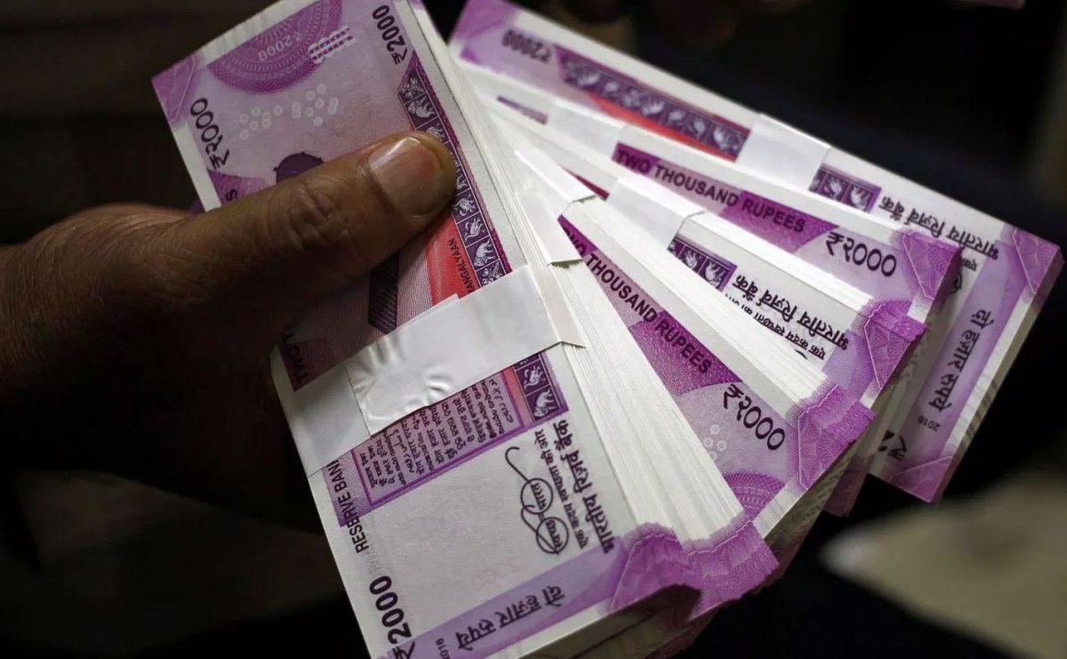 Indiai rúpia pénzváltás